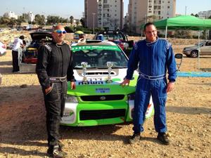 DHS Racing crew 300pixel